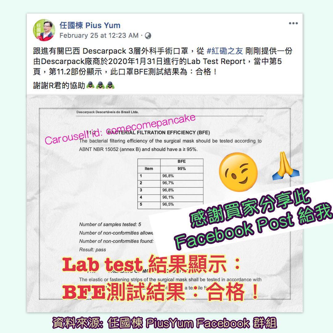 descarpack__labtest_bfe__1583075684_5672e5c1_progressive.jpg