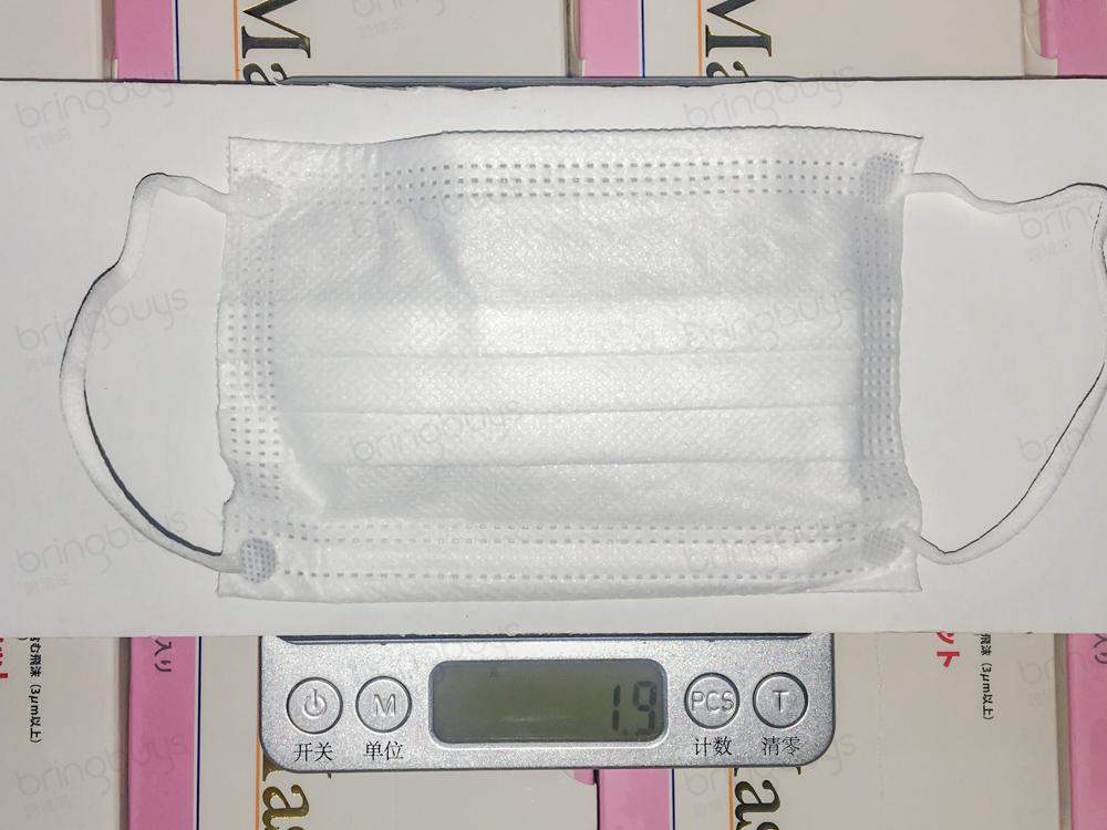 日本幼儿口罩-1.jpg